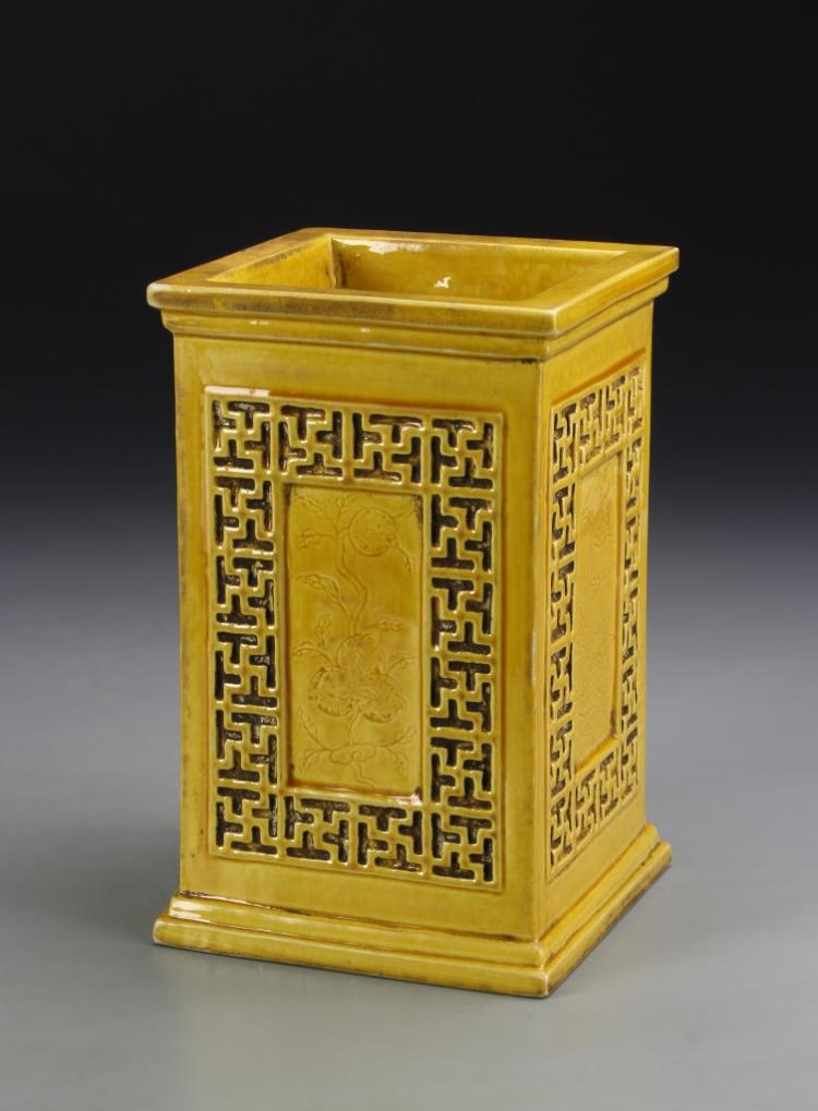 Chinese Carved Square Vase