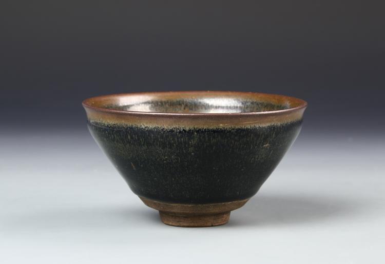 Chinese Jian Yao Bowl