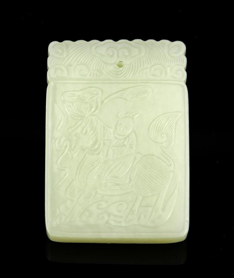 Chinese Square Jade Pendant