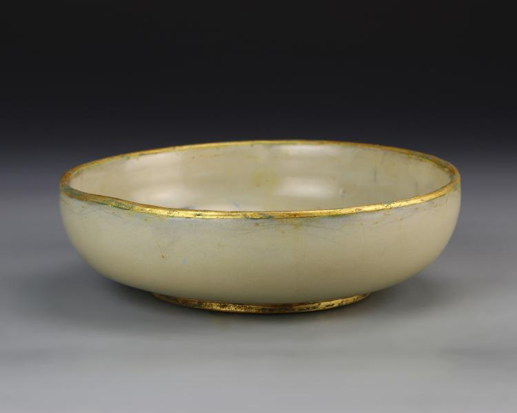 Chinese Jun Yao Ware Bowl