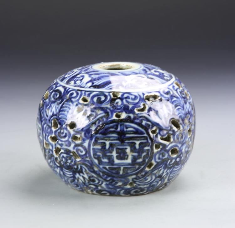 Chinese Blue and White Vessel