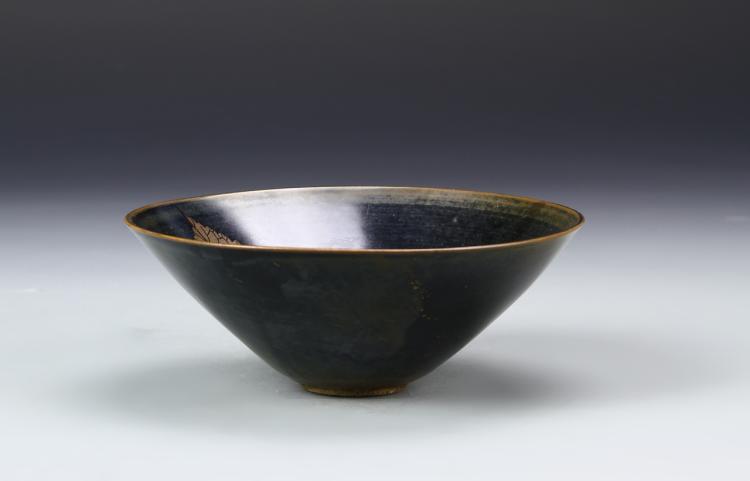 Chinese Deng Fen Yao Bowl