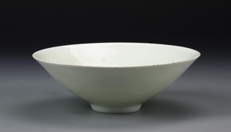 Chinese Ying Qing Bowl