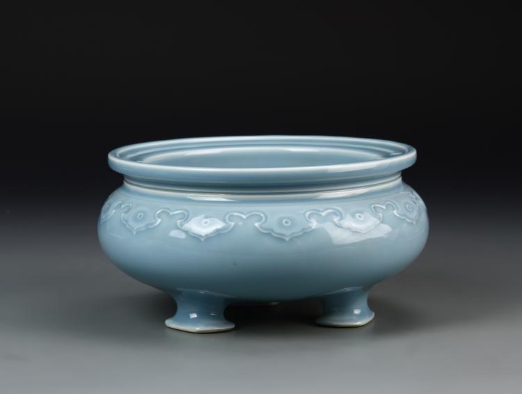 Chinese Celadon Tripod Censer
