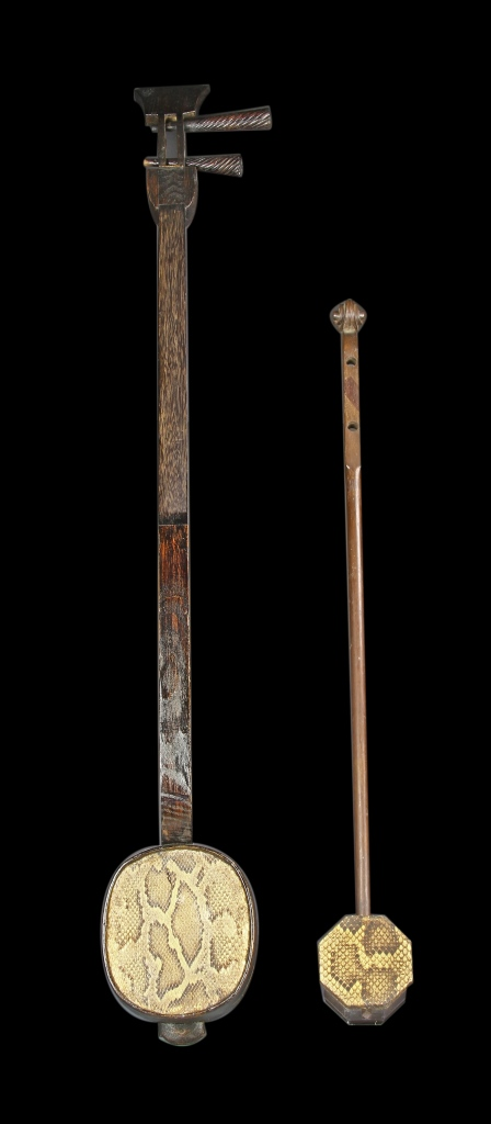Chinese Wood Musical Instrument
