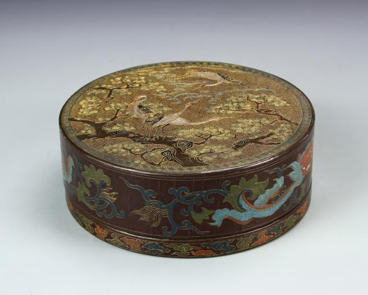 Chinese Lacquer Round Box