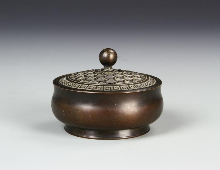 Chinese Bronze Censor