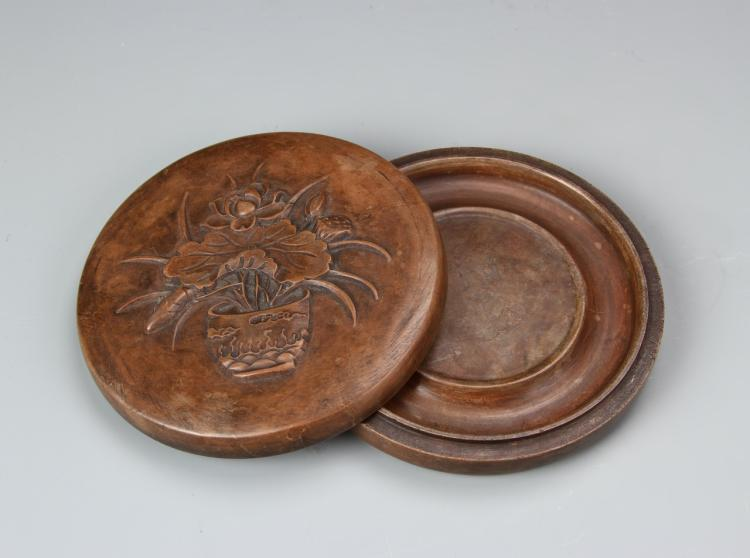 Chinese Ink Box with Cover