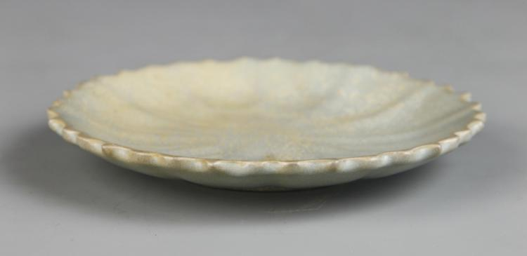 Chinese Lungquan Yao Plate