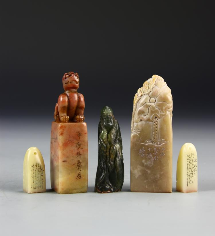 Five Chinese Stone Seal Chops