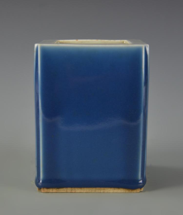 Chinese Blue Glazed Square Brush Pot