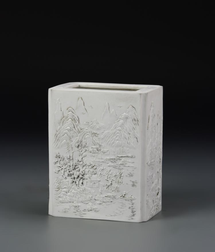 Chinese White Square Brush Pot