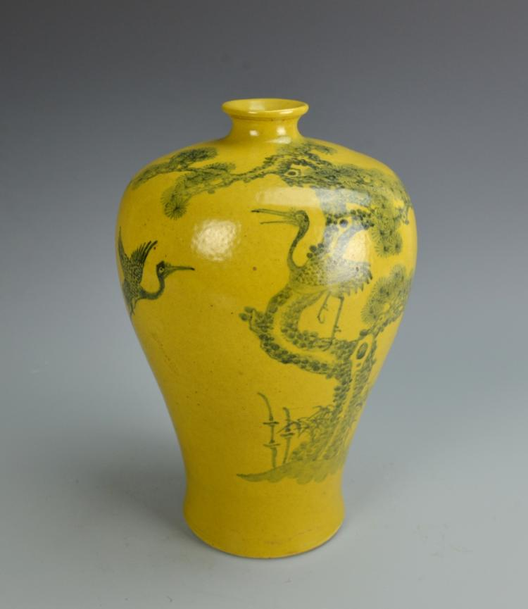 Chinese Antique Yellow Glazed Meiping Vase