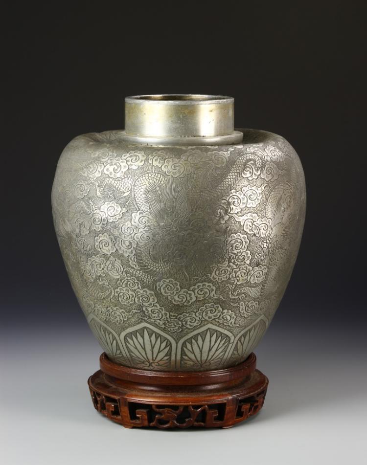 Chinese Metal Jar