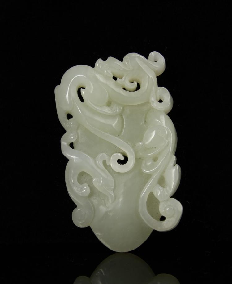 Chinese Antique Jade Dragon Pendant