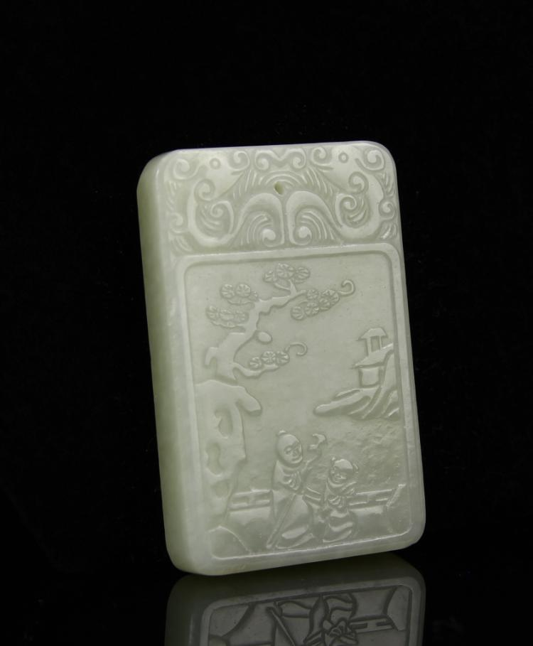 Chinese Antique Jade Pendant