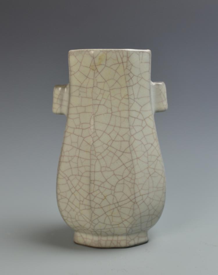 Chinese Ge Yao Ware Vase