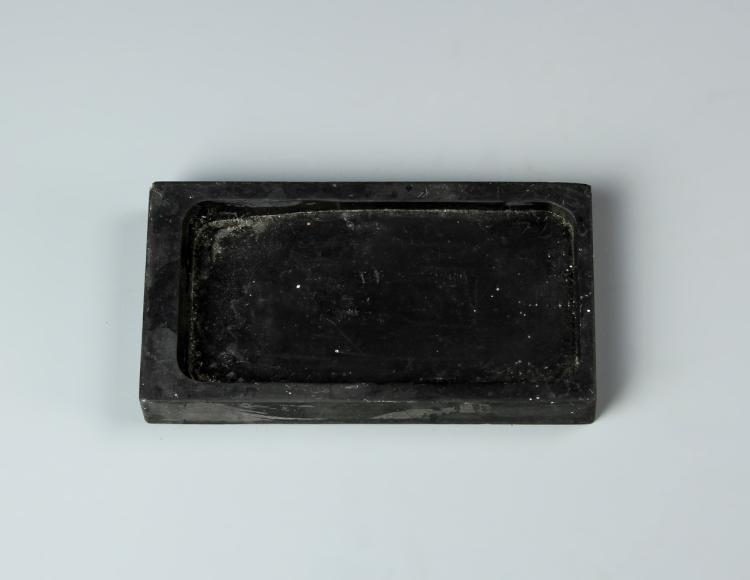 Chinese Ink Stone Pad