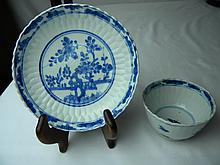 ANTIQUE CHINESE BLUE AND WHITE SAUCER AND CUP-No 2
