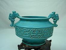ANTIQUE CHINESE TURQUOISE INCENSE BURNER MARKED GUANGXU