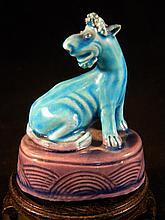 ANTIQUE CHINESE BLUE GLAZED ANIMAL STATUE