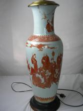 ANTIQUE CHINESE COPPER RED BIG VASE