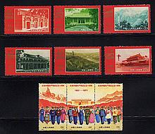 Chinese Communist Party Stamp