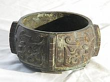CHINESE ANTIQUE BRONZE BOWL