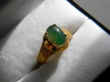 Natural Grade A Green Jadeite Ring