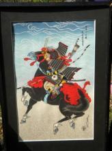 Antique Japanese Warrior Painting Framed