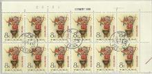 CHINA 1962 Stamp C94 8-2 of Mei Lan Fang Block of 12pc