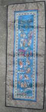 Antique Chinese Embroidery 100 girls