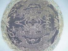 Antique Chinese Silk Embroidery Dragon