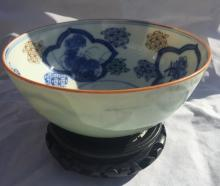 Antique Celadon Blue and White and Iron Red Bowl