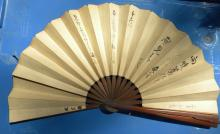 Antique Asian Fans