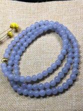 Natural Purple Jadeite Bead Necklace