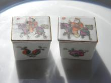 Pair of Antique Chinese Porcelain Opium Boxes