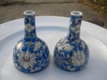 Pair of Antique Chinese Blue Famille Rose Vases Marked Qian long