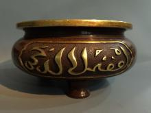 Antique Chinese Bronze Incense Burner Marked Xuan De