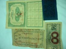 Group of Chinese Money