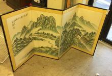 Asian Mountain river scene four panel table screen