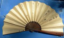 Antique Asian Fans