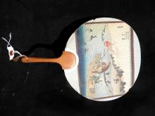 Antique Japanese  Fan, size: 14