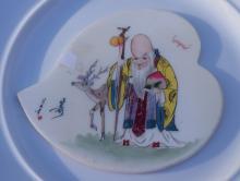 Porcelian Longevity God Plaque