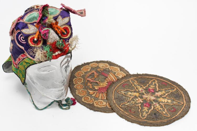 Antique Chinese Textiles, 3