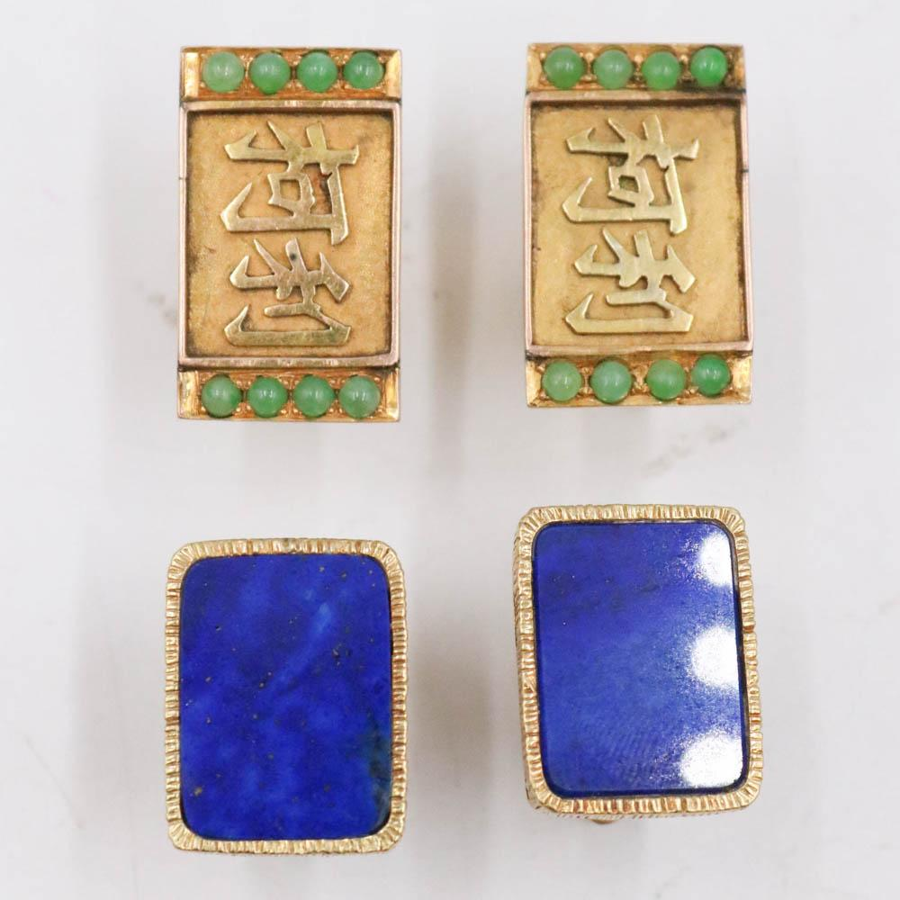 Two Pair 14K Yellow Gold Rectangular Cuff Links