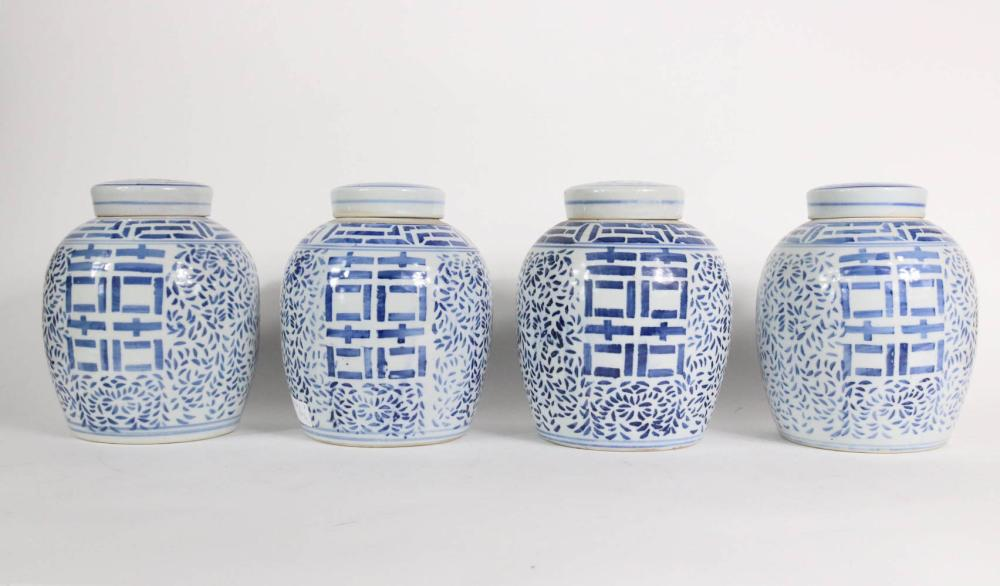 Set of Four Contemporary Chinese Ginger Jars