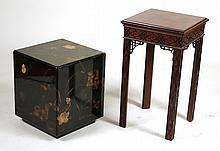 Chinese Chippendale Style Mahogany Table