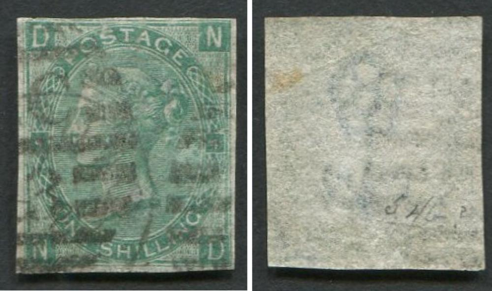 Great Britain 1867 One Schilling Green Imperf S/C #54 a21b VF