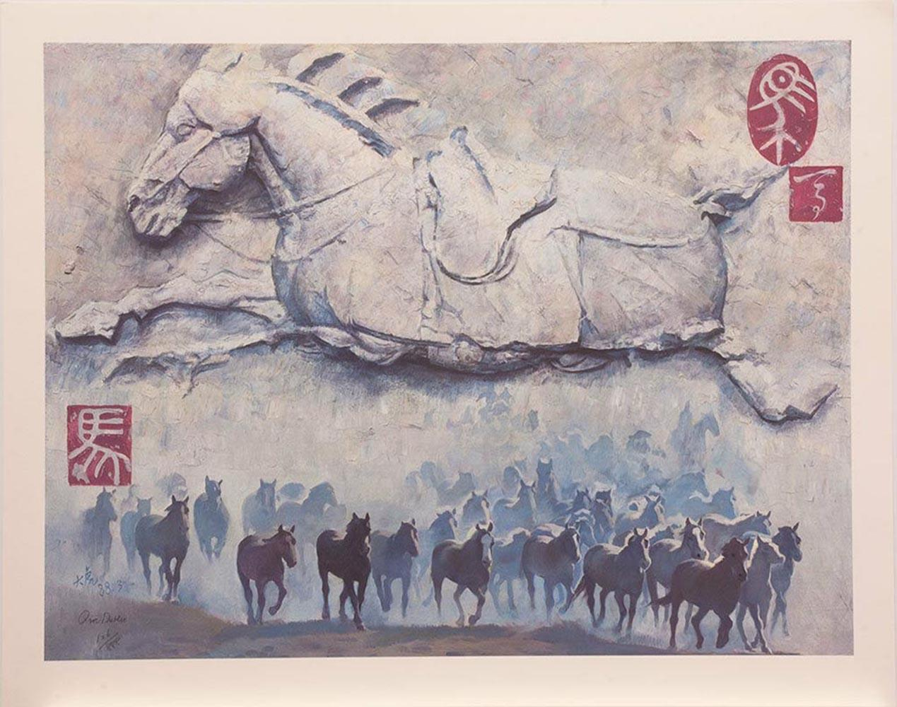 """Qin Dahu's """"Year of the Horse"""" Limited Edition Print"""